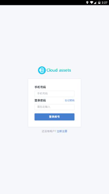 cloud assets矿机(ca挖矿)