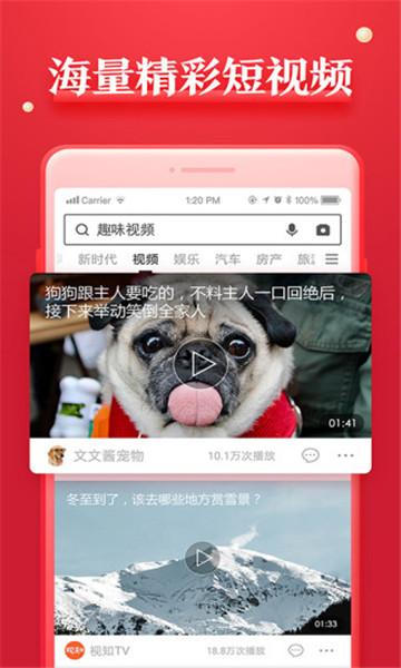 360手机浏览器2019官方极速版