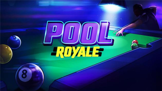 桌球荣耀(Pool Royale)