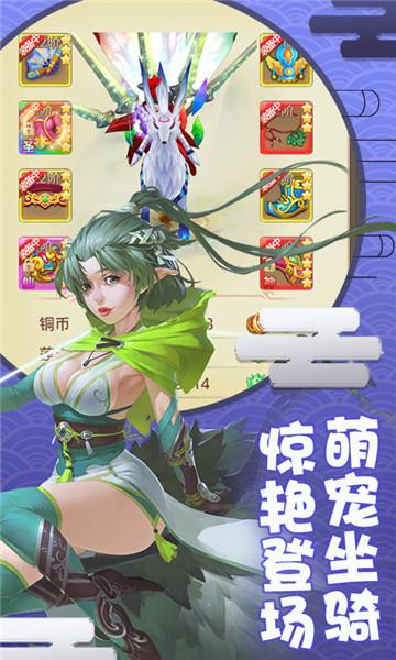 玩家可以选择喜欢的职业和角色进行战斗,同时梦幻神舞变态版中清新q版