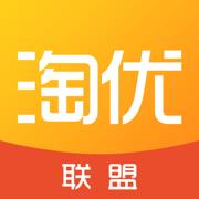 淘优联盟ios手机版app1.0