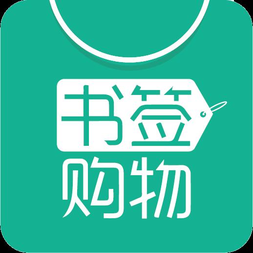 书签购物app(区块链淘客)v1.0安卓版