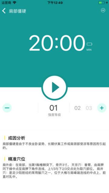 白芙美app官方版
