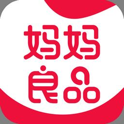 妈妈网妈妈良品appv1.0.0安卓版