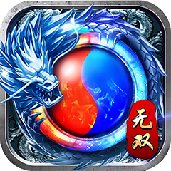 蓝月无双满V版v1.0.13124安卓版
