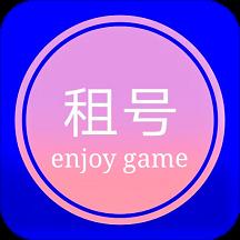 租号玩家app(游戏帐号出租平台)1.3.8安卓版