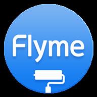 Flyme主题编辑器app1.1.0手机提取版