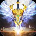 第九奇迹高爆版v1.0.0安卓版