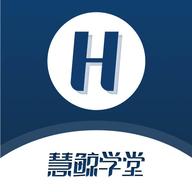慧鲸学堂(炒股神器)appv1.0安卓版