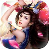 碧血剑歌折扣版v3.4.0安卓版