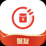 聚友红包软件appv1.0.8安卓版