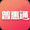 河南农信社普惠通app5.8.1官方安卓版