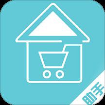购易融助手app官方版1.0.1安卓版