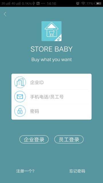 购易融助手app官方版