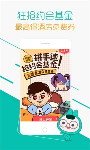 2019美�F打�(客�舳耍�app