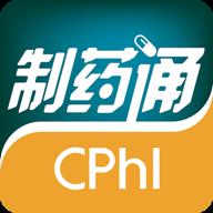 CPhi制药通app(制药在线平台)1.0.21安卓版