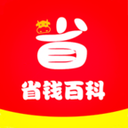 省钱百科(全城优惠)appv4.0.0安卓版