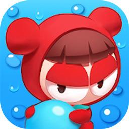 爆爆王M国际版v1.0.2安卓版