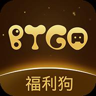 BTGO游戏盒破解版2.0.2最新版