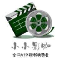 小小影咖appv1.0.4安卓版