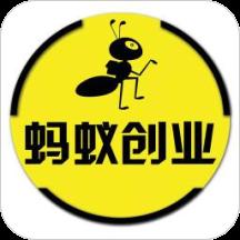 蚂蚁创业v1.5.1安卓版