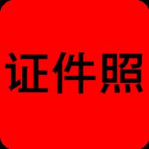 天天抠图证件照合成v2.2.1安卓版