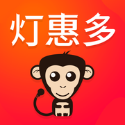 灯惠多ios手机客户端1.0