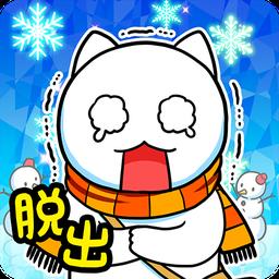 小猫与冰雪之城v1.0安卓版