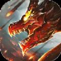 龙之歌颂无限金币版v1.1.9安卓版