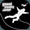 侠盗猎车圣安地列斯跳伞游戏v1.0.12安卓版
