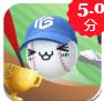 棒球大作战无敌版v1.0.1安卓版