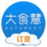 慧订货ios手机版app1.0