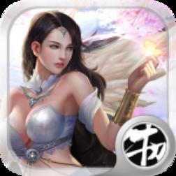 仗剑封妖传游戏v1.0.0.5 安卓版
