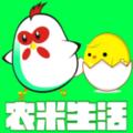 农米生活app最新版v0.0.41安卓版
