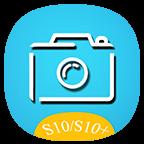 三星s10相机apkV1.0.2手机版