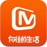 芒果tv手机旧版本2017v5.8.5官方版