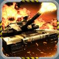 雷霆大战坦克世界v3.0安卓版