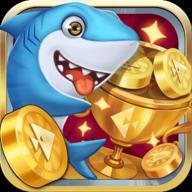 竞技捕鱼挖矿游戏手机版3.0无限金币版