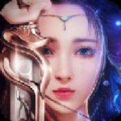 苍穹仙迹公益版v2.0.8安卓版