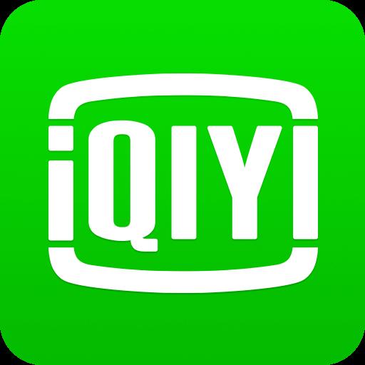 爱奇艺2019最新版本appV11.6.0最新版