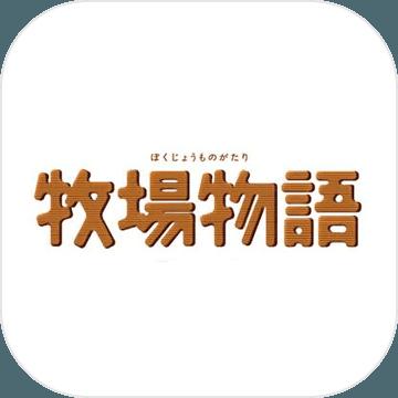 牧场物语OL腾讯官方版v1.0安卓版
