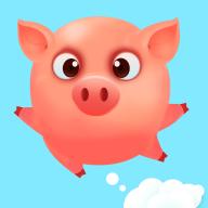 云养猪游戏(弹个猪)v1.0.0安卓版