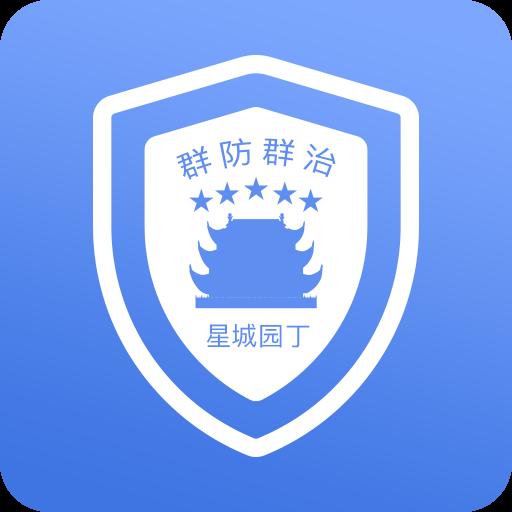 长沙星城园丁官方版app1.7.0最新版