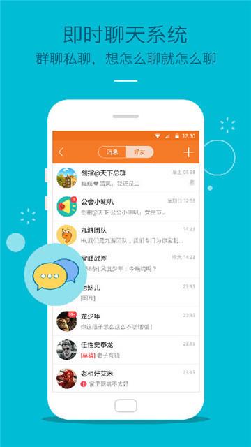 九游游戏盒子app2019