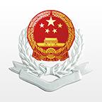 湖南省社保app(湘税社保)1.0.3官方安卓版