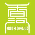 香河智慧公交手机客户端1.0.0.0822官方版