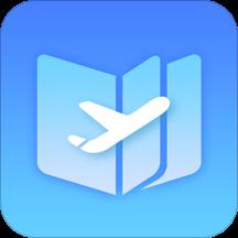 国家移民局app(移民局出入境app)v1.0安卓版