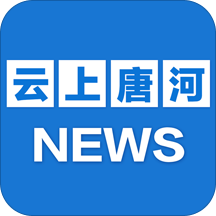 云上唐河免费版1.0.1最新破解版