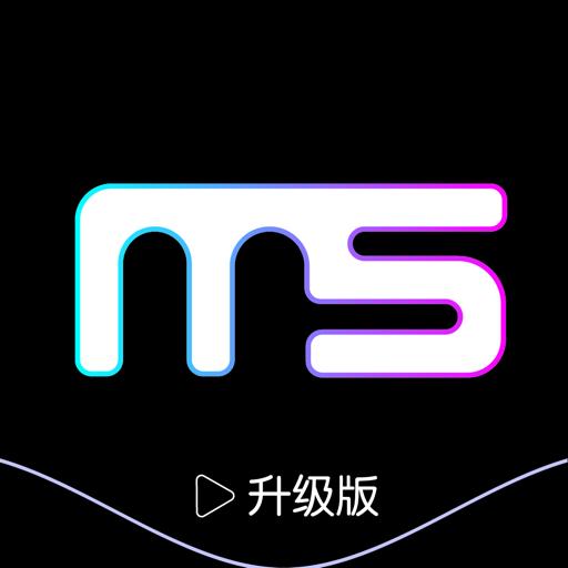 无水印云美摄永久破解版3.3.9vip直装版
