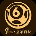 六台宝典2019图库大全app2.6.1官方免费版